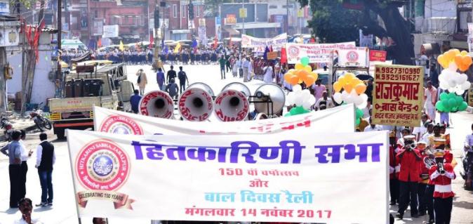 children's day rally